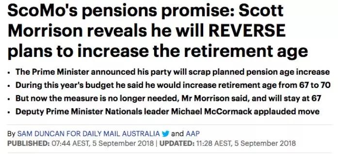 澳洲新总理上任的第一把火,莫里森废除养老金新政