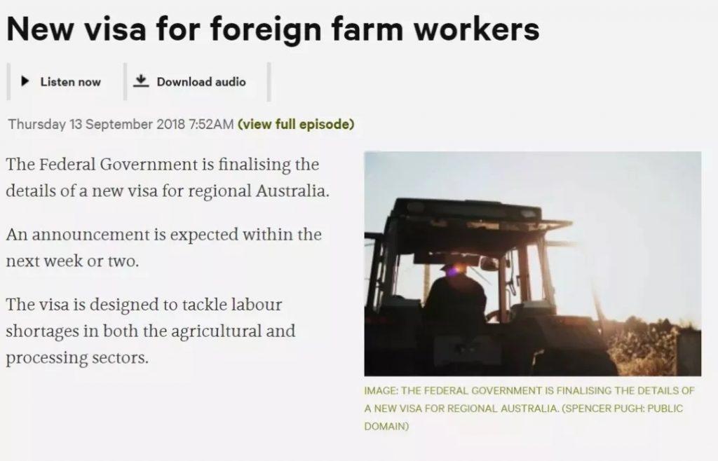 澳洲将推新签证: 低门槛,高收入