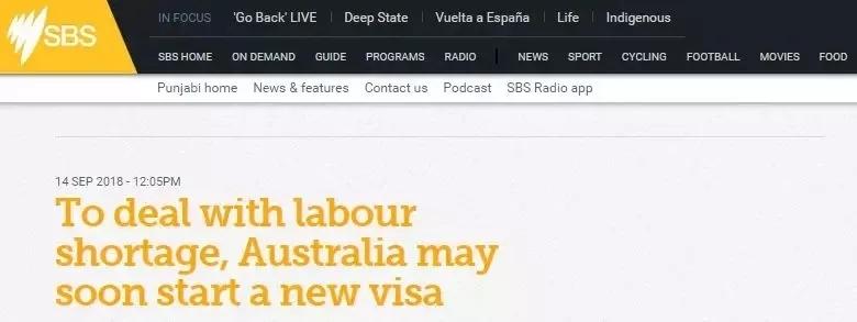 澳洲将推新工作签证: 低门槛,高收入