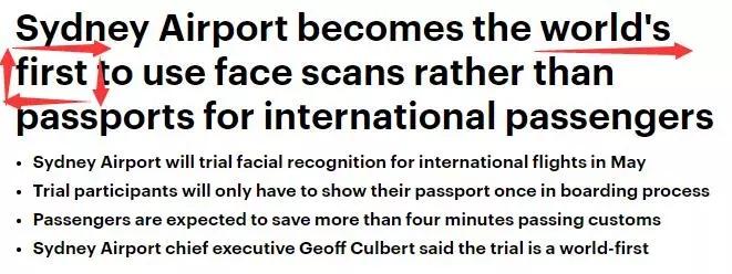 澳洲悉尼机场试用刷脸通关系统