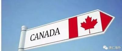 加拿大萨省商业移民(SINP)